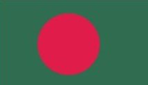 free calls to Bangladesh from uk