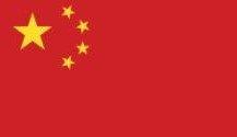 Free calls to China from UK